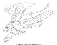 disegni_da_colorare/gormiti/gormiti_48.JPG